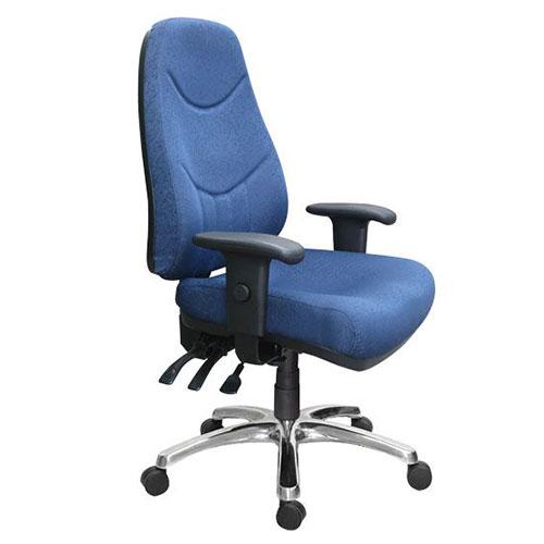 Atlas High Back Ergonomic Task Chair